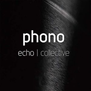 phono-logo-smaller